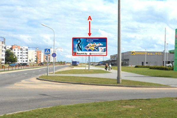 b2303-Сморгонь, Синицкого ул., (в районе магазина «Евроопт») (сторона А)