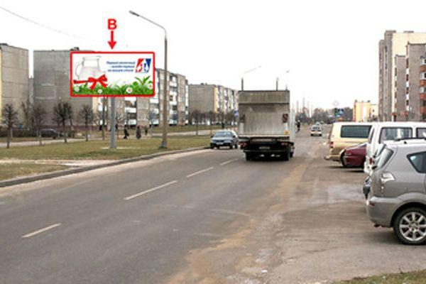 b2312-Сморгонь, Юбилейная ул., (в районе пересечения с ул. Синицкого) (сторона В)