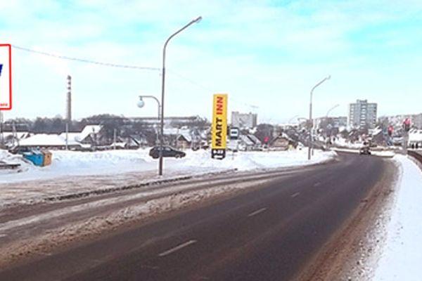 b2314-Сморгонь, Юбилейная ул., (на пересечении с ул. Ровдо) (сторона В)