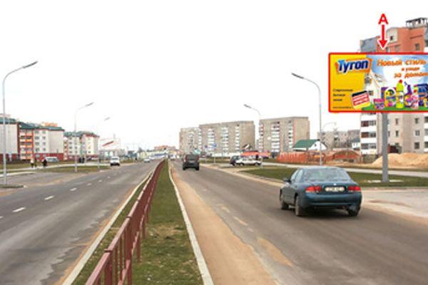 b2317-Сморгонь, Я. Коласа ул., (напротив магазина «Евроопт») (сторона А)