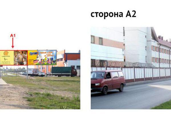 b1101/Борисов, 3-го Интернационала ул., возле ТЦ «Корона» (стороны А, А1)