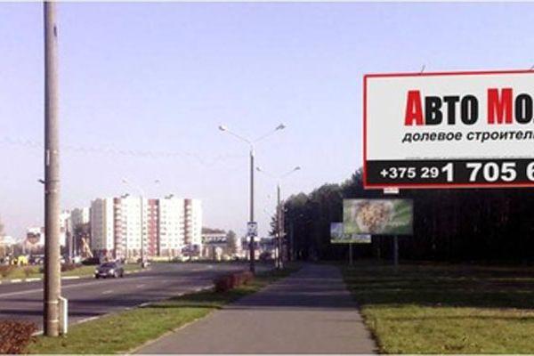 b152310309ED9-9839-9523-7870-4AF8EE924BB3.jpg