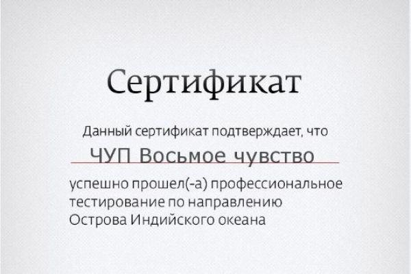 dip4EE1A4DB1-D643-0336-01F6-DF090D239303.jpg